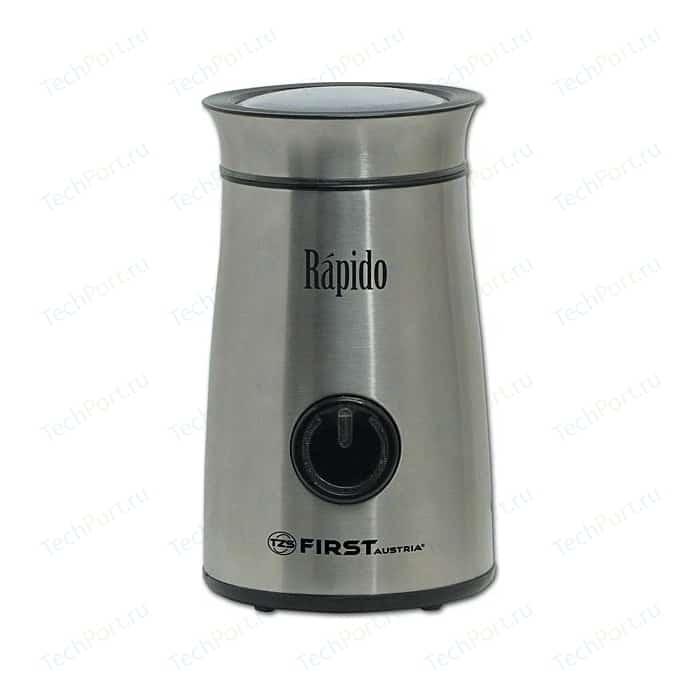 Кофемолка FIRST FA-5485-3 Steel