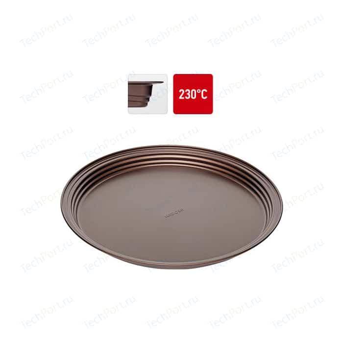Форма круглая для пирога/пиццы 34х2.8 см Nadoba Liba (761118)