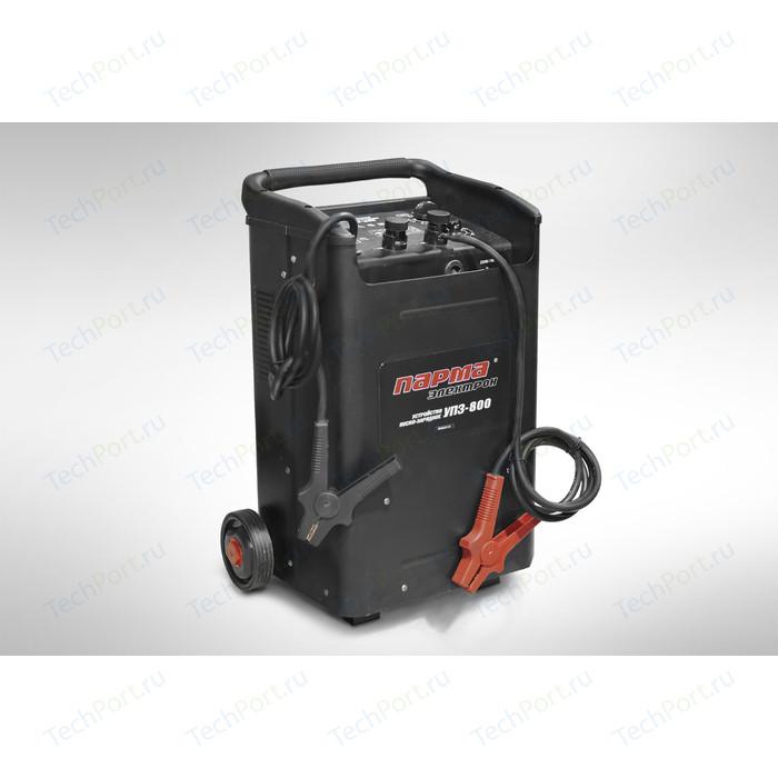 Пуско-зарядное устройство Парма УПЗ-800 пуско зарядное устройство elitech упз 400 240