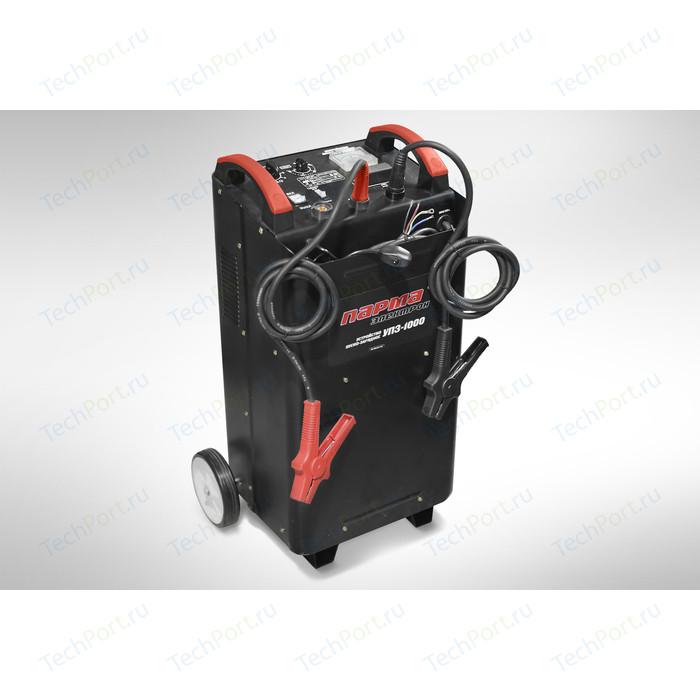 Пуско-зарядное устройство Парма УПЗ-1000 зарядное