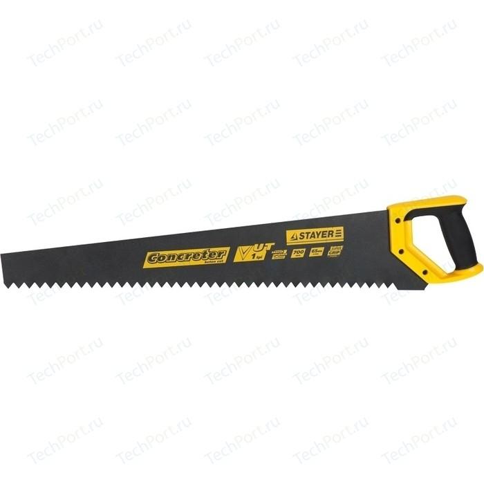 Ножовка Stayer по пенобетону 700мм (15098)
