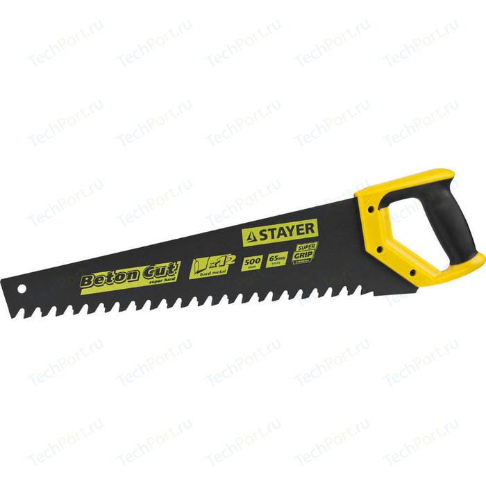 Ножовка Stayer по пенобетону Cobra Beton 500мм (2-15096)