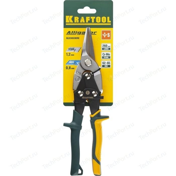 Ножницы по металлу Kraftool Alligator 260мм (2328-S) ножницы по металлу stanley 260мм универсальные 1 84 191