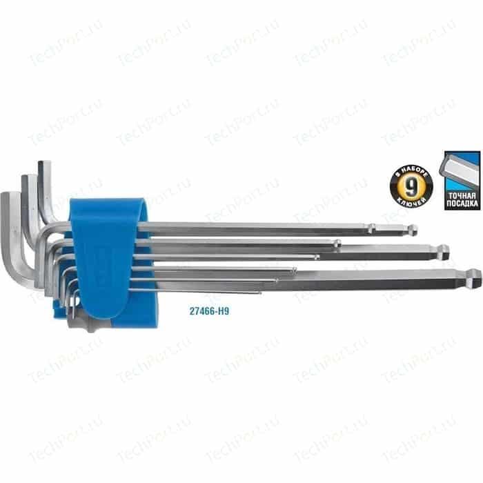 Набор ключей имбусовых Зубр Эксперт длинные с шариком HEX 1,5 - 10 мм, 9шт (27466-H9)