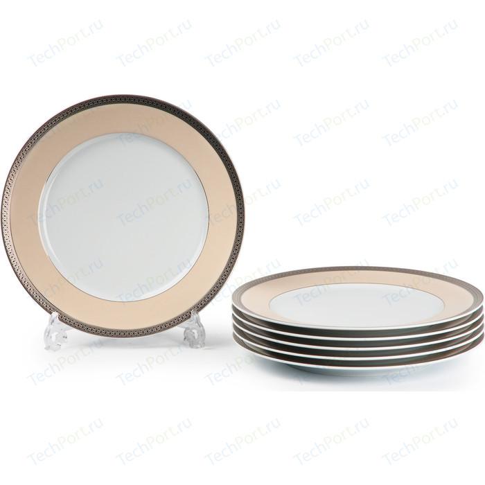 Набор тарелок 27 см La Rose des Sables Tanite Victoire Pl(539116 1489) чайник заварочный 1 7 л la rose des sables синий лук 552917 1313