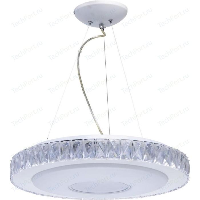 Подвесной светодиодный светильник DeMarkt 687010601