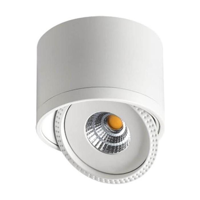 Потолочный светодиодный светильник Novotech 357584