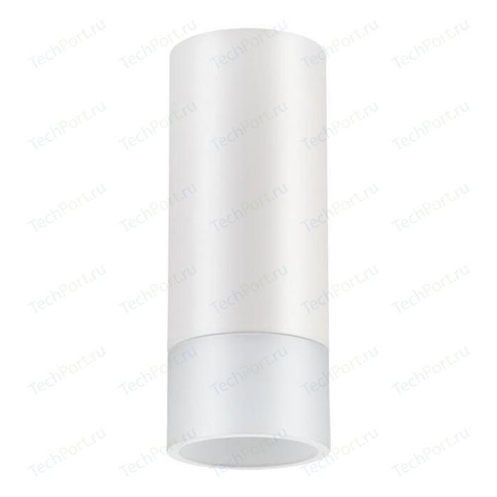 Потолочный светодиодный светильник Novotech 357459
