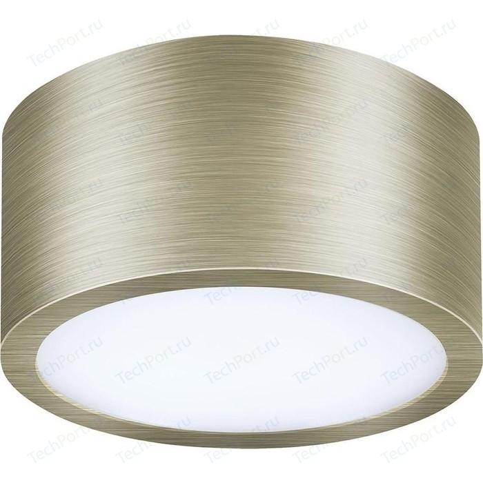 Потолочный светодиодный светильник Lightstar 211911