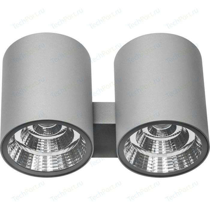 Уличный настенный светодиодный светильник Lightstar 372694