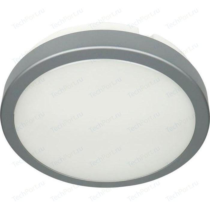 Уличный потолочный светильник Novotech 357515 уличный потолочный светильник novotech 357505