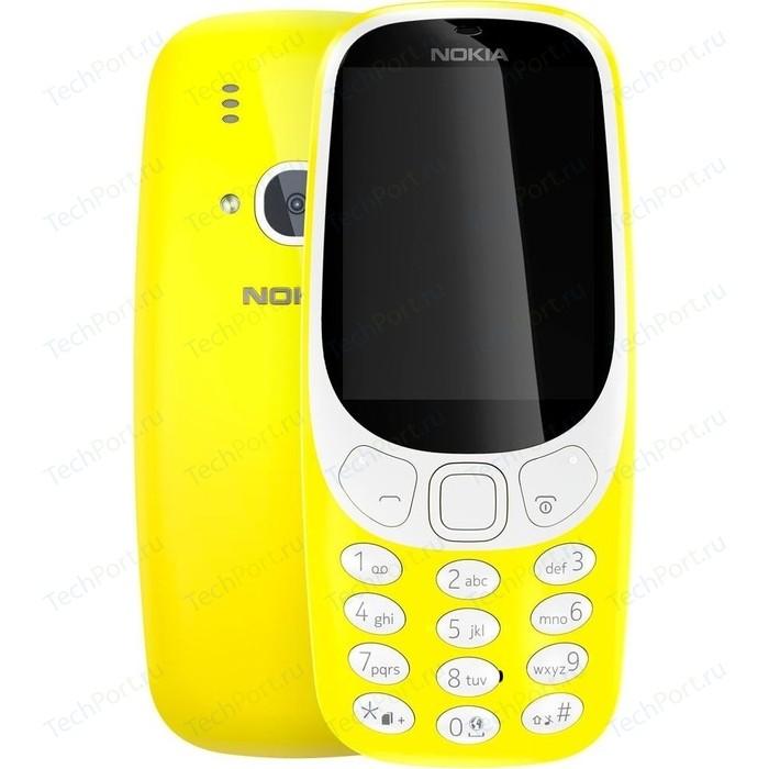 Мобильный телефон Nokia 3310 DS Yellow