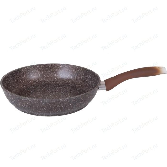 Сковорода Kukmara d 26см Кофейный мрамор (смк262а)