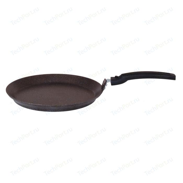Сковорода для блинов Kukmara d 24см Кофейный мрамор (сбмк240а) сковорода d 26 см со съемной ручкой kukmara кофейный мрамор смк263а