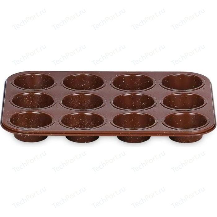 Формы для кексов Маффин на 12 штук Moulin Villa Brownstone (BBWM-012)