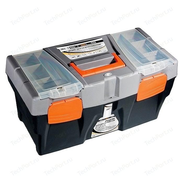 Ящик для инструментов Stels 20 50х26х26см (90705)