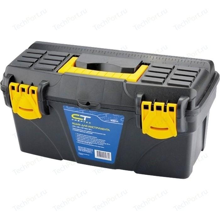Ящик для инструментов СибрТех 18 43х23,5х25см (90805) ящик сибртех 90807