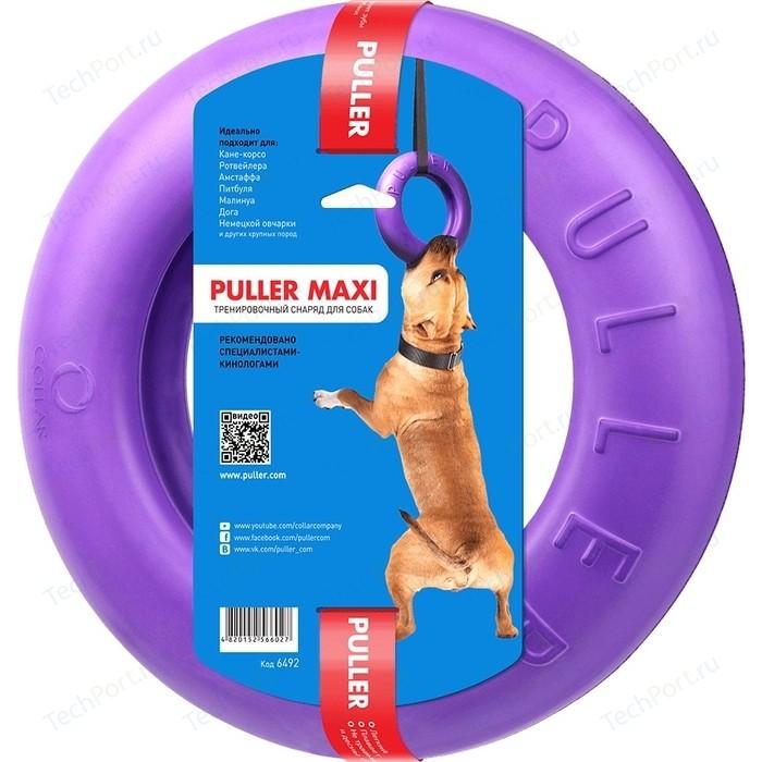 Игрушка CoLLaR PULLER Maxi тренировочный снаряд диаметр 30см для собак средних и крупных пород (6492)