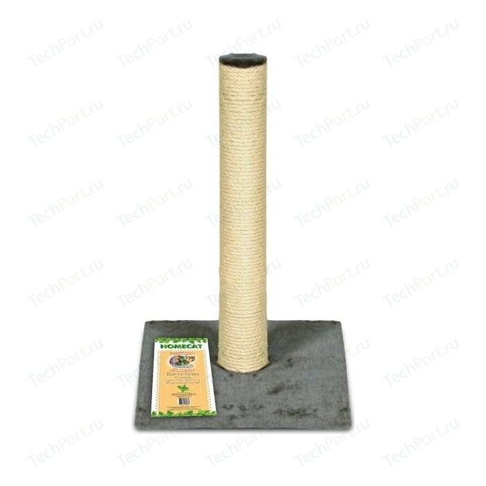 Когтеточка HomeCat столбик ковролин джут серая для кошек (295х295х500)
