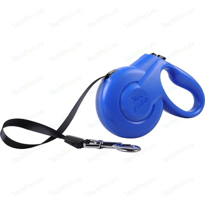 Фото - Рулетка Fida Ranger Styleash L лента 5м голубая для собак до 50кг рулетка fida ranger styleash s шнур 5м красная для собак до 15кг