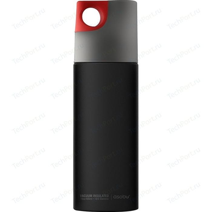 Термобутылка 0.48 л Asobu Le canal красная (SBV19 red)