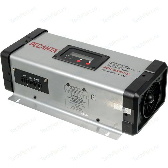 Стабилизатор напряжения инверторный Ресанта АСН-6000/1-И
