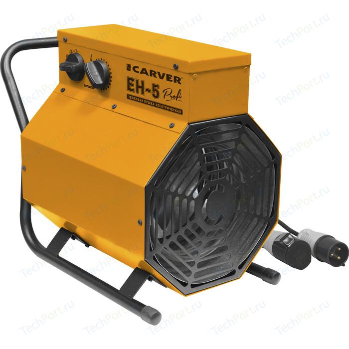Тепловентилятор Carver ЕН-5