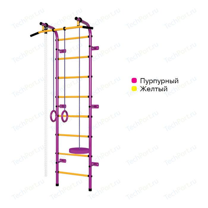 Шведская стенка Пионер С1НМ пурпурно/жёлтый
