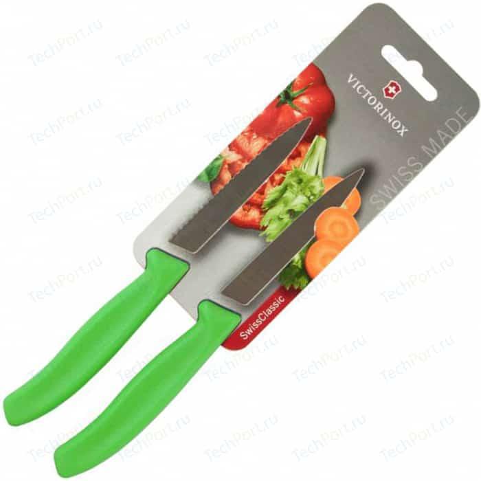 Набор ножей 2 предмета Victorinox зеленый (6.7796.L4B)