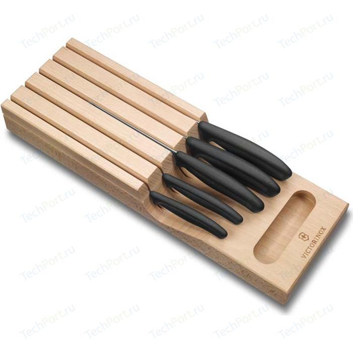 Набор ножей 5 предметов Victorinox (6.7143.5)