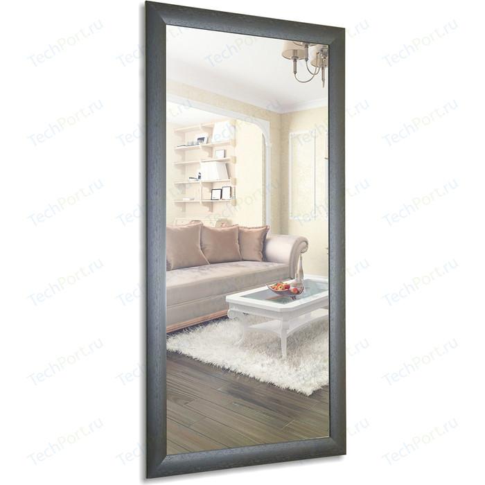 Зеркало Mixline Венге 41х61 (4620001983148)