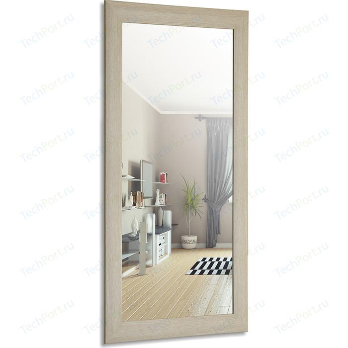 Зеркало Mixline Дуб 41х61 (4620001983155)