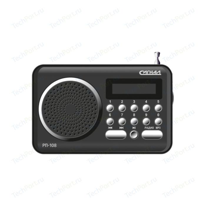 Радиоприемник Сигнал РП-108