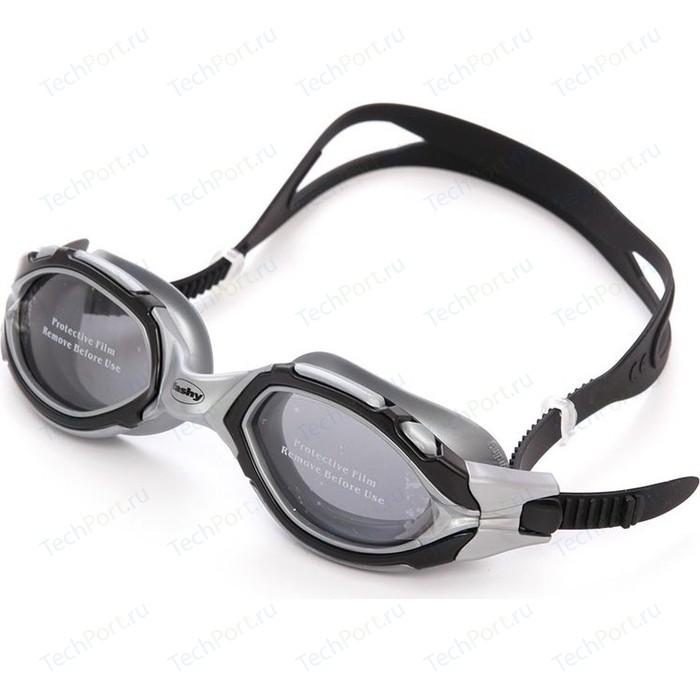 Очки для плавания Fashy Osprey (4174-20)