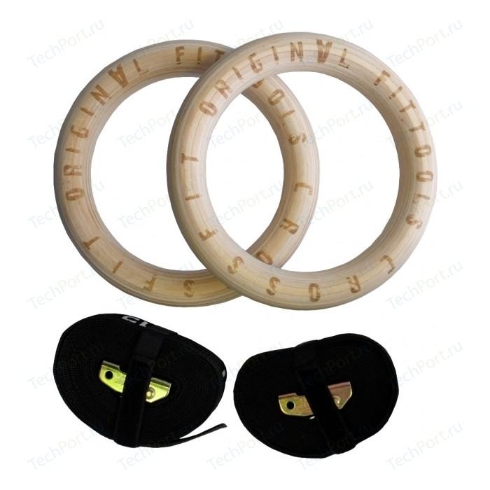 Кольца гимнастические Original FitTools 23.5 см