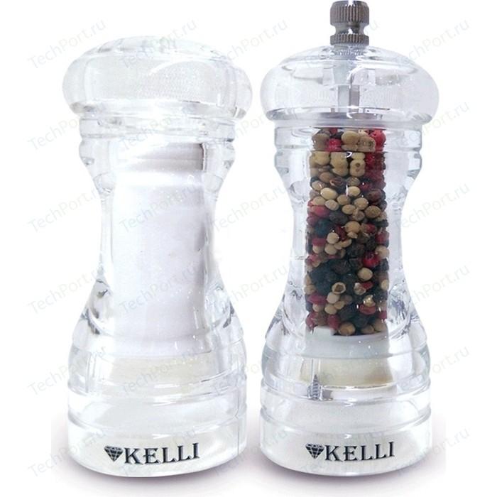 Набор мельница для перца и солонка Kelli (KL-11102)