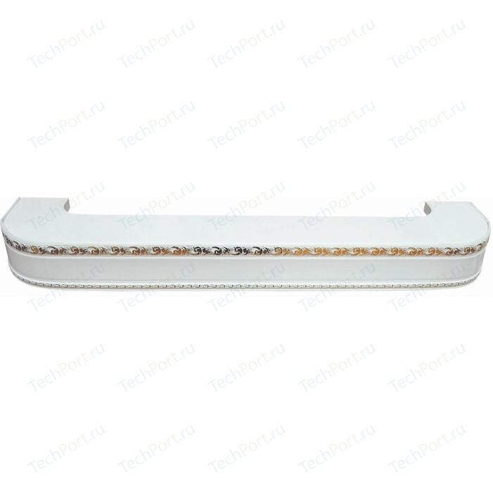 Карниз потолочный пластиковый DDA Поворот Гранд двухрядный белый 3.4