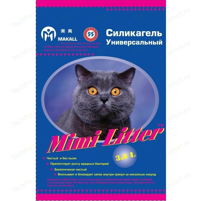 Наполнитель Mimi Litter Силикагель универсальный впитывающий для кошек 7.2 л (3.6 кг) (М-7220131)