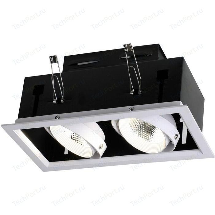 Встраиваемый светодиодный светильник Favourite 1985-2C