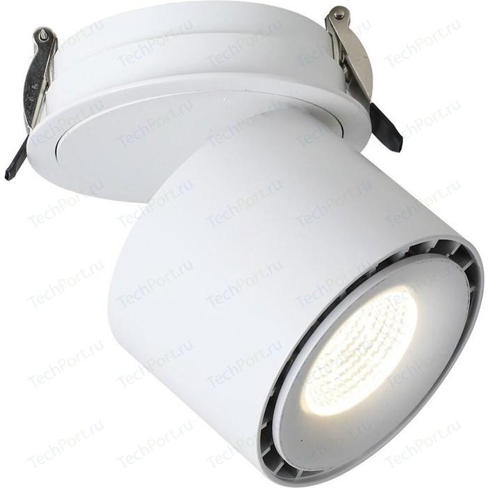 Встраиваемый светодиодный светильник Favourite 1990-1U недорого