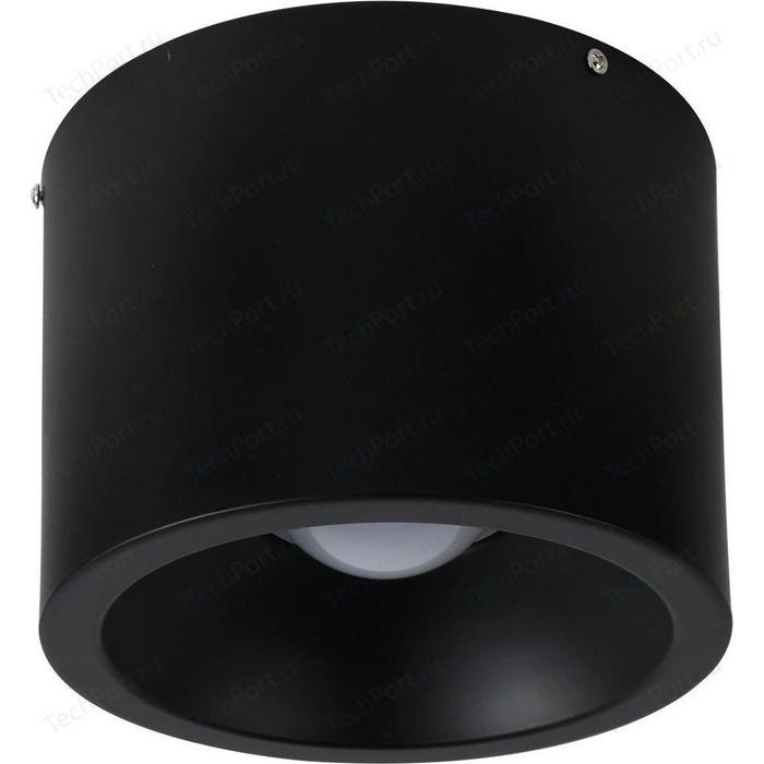 Потолочный светодиодный светильник Favourite 1994-1C