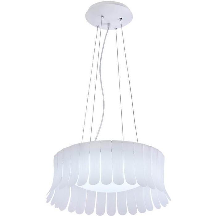 Подвесной светодиодный светильник Maytoni MOD341-PL-01-24W-W