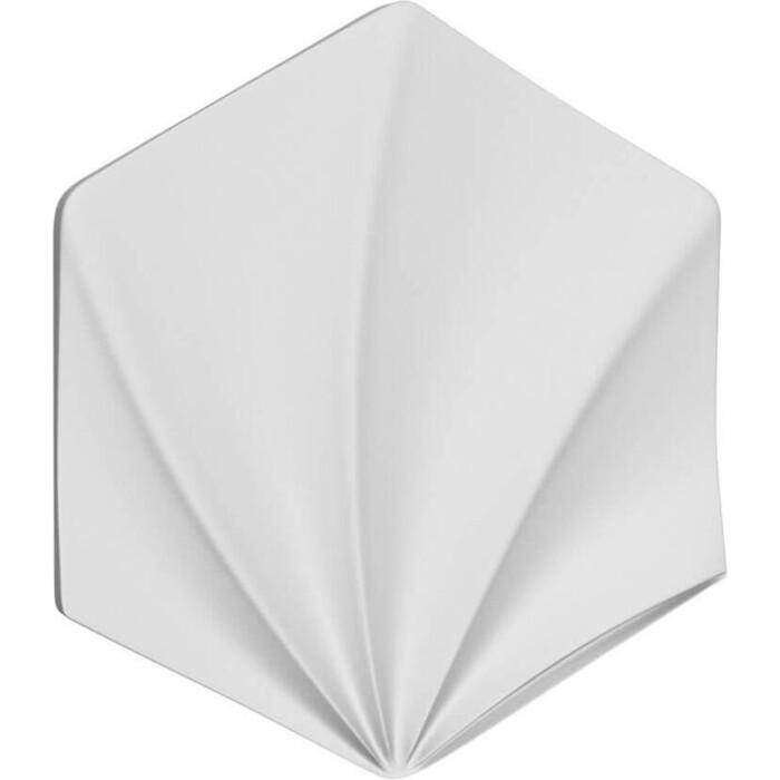 Настенный светодиодный светильник Maytoni C286-WL-01-5W-W