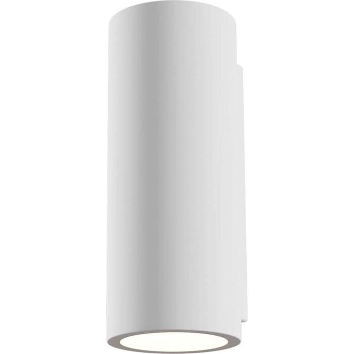 Настенный светодиодный светильник Maytoni C191-WL-02-W настенный светильник maytoni mod341 wl 01 w