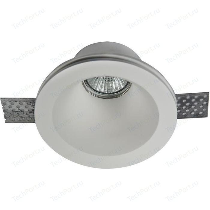 Встраиваемый светильник Maytoni DL002-1-01-W