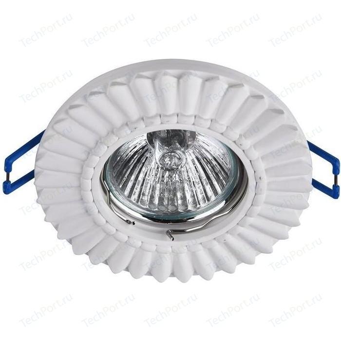 Встраиваемый светильник Maytoni DL281-1-01-W