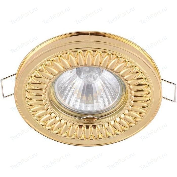 Встраиваемый светильник Maytoni DL301-2-01-G встраиваемый светильник maytoni dl009 2 01 ch