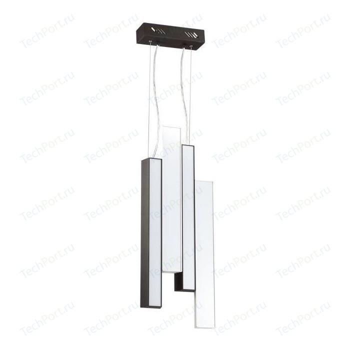 Подвесной светодиодный светильник Odeon 4014/71L