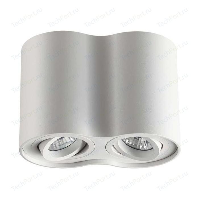 Потолочный светильник Odeon 3564/2C