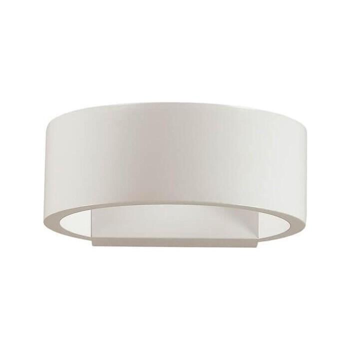 Настенный светодиодный светильник Odeon 3595/5WL